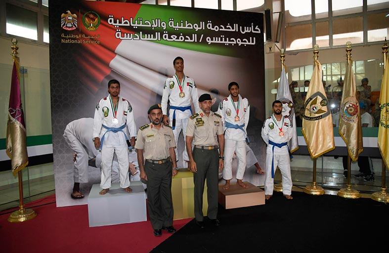 اختتام منافسات كأس الخدمة الوطنية والاحتياطية للجيوجتسو