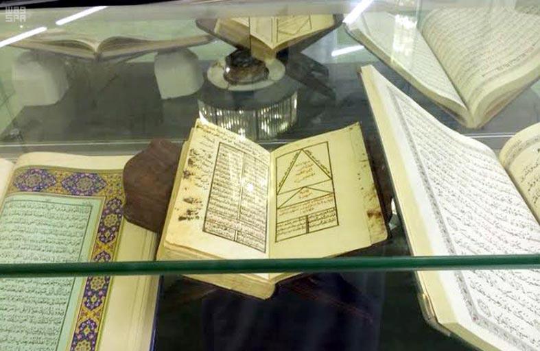 مكتبة الحرم المكي الشريف ..ثلاثة عشر قرنا من العطاء