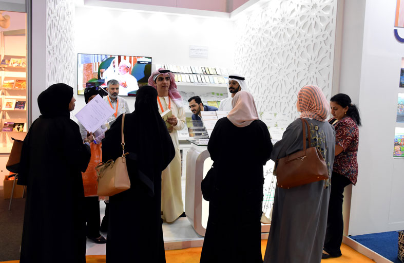 المنتدى الإسلامي يعزز واقع الثقافة الإسلامية في المجتمع في معرض الشارقة للكتاب 2019م