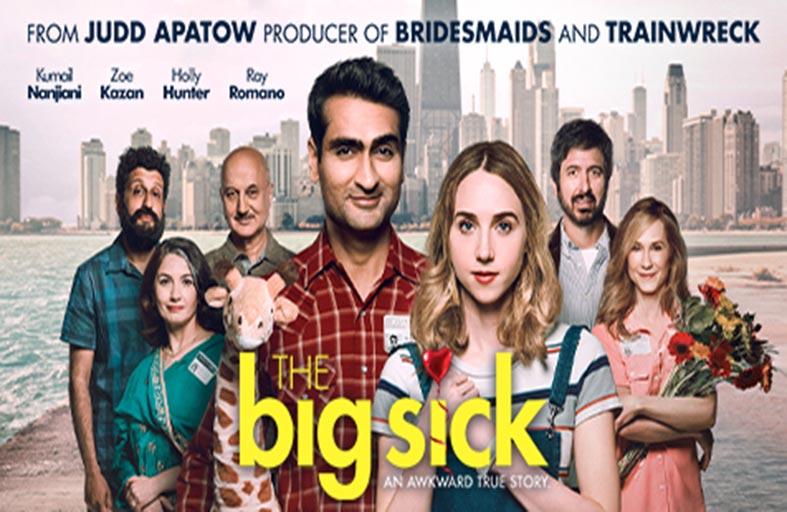 The Big Sick... دراما شخصية عميقة ومحزنة أحياناً لا تخلو من الطابع الفكاهي!