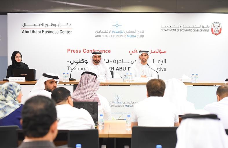 اقتصادية أبوظبي تعلن عن إطلاق مبادرة تاجر أبوظبي بدون اشتراط عقد الايجار