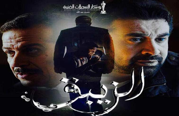 (الزيبق) يفتح ملفات المخابرات  المصرية ويحيي أجواء قصص الجاسوسية