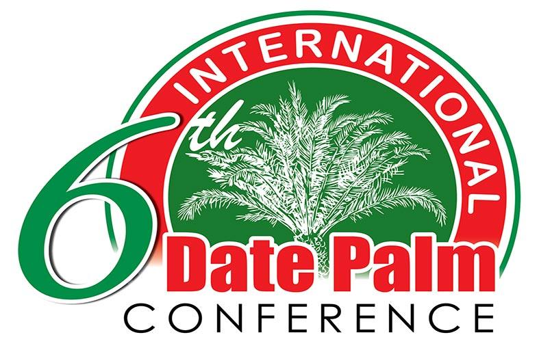 أبوظبي تستضيف المؤتمر الدولي السادس لنخيل التمر  في مارس 2018