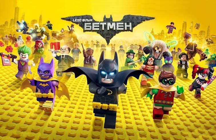 LEGO Batman Movie... (باتمان) في مواجهة الأشرار الخارقين