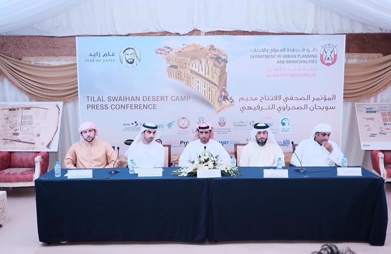انتهاء التحضيرات لانطلاق فعاليات مهرجان مخيم تلال سويحان الصحراوي الترفيهي في العين