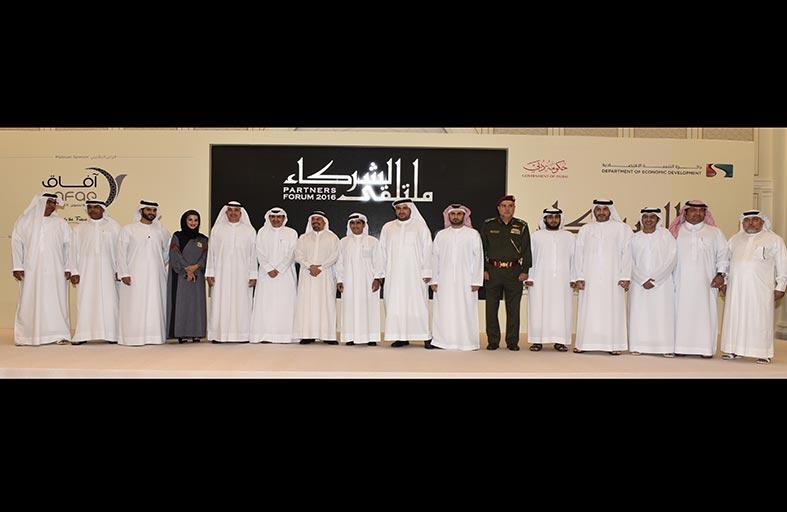 «اقتصادية دبي» تكرم شركاءها من القطاعين الحكومي والخاص في الدورة الثانية من «ملتقى الشركاء 2016»