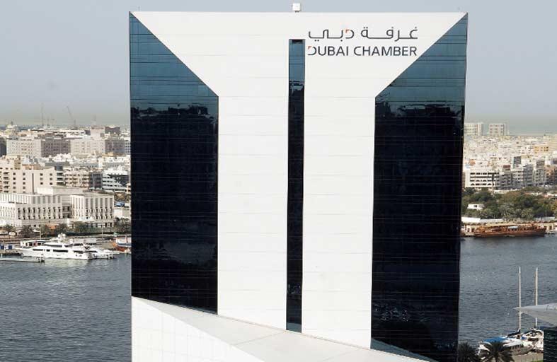 غرفة دبي تستكشف حلول القطاع العام لحياة مدنية ذكية