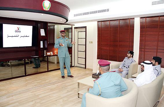 إدخال مختبر التميز إلى الخدمة في عمليات شرطة أبوظبي