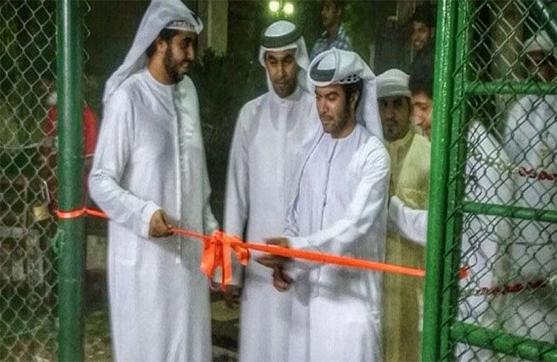 بلدية عجمان تفتتح أربعة ملاعب رياضية في منتزه الحليو