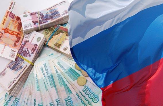 الاقتصاد الروسي يدخل مرحلة الخطر الداهم
