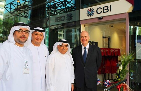البنك التجاري الدولي يعزز عروضه المصرفية مع إطلاق نافذة جديدة للخدمات المصرفية الإسلامية