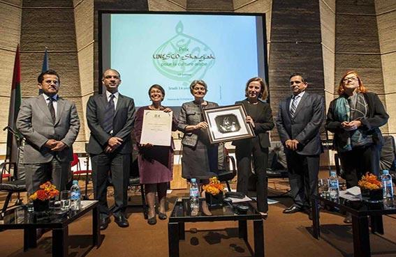 باريس تستضيف حفل توزيع جائزة الشارقة اليونسكو للثقافة العربية 2015