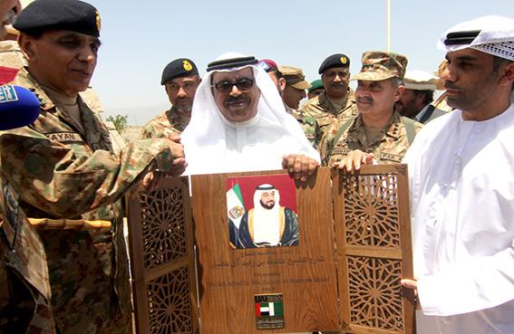 افتتاح شارع الشيخ خليفة بن زايد جنوب وزيرستان