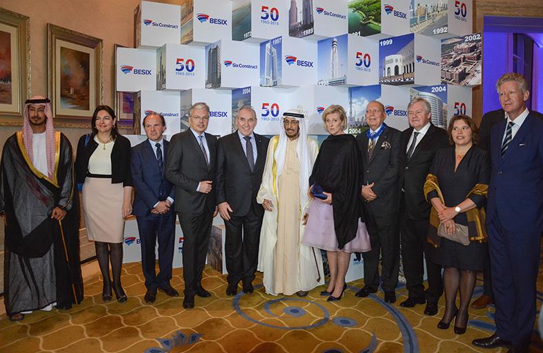 سكس كونستركت تحتفل بمرور 50 عاما على تأسيسها في ابوظبي