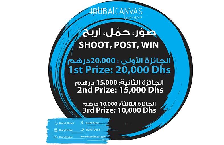براند دبي يدعو الجمهور للمشاركة في مسابقة دبي كانفس على انستغرام