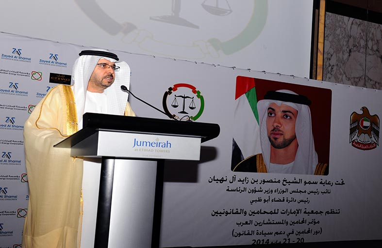 مؤتمر المحامين والمستشارين العرب يبدأ فعالياته