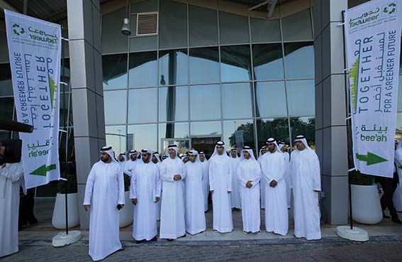 تدوير وبيئة تتعاونان لتقديم حلول مبتكرة في إدارة النفايات في أبوظبي