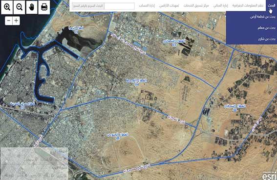 بوابة خرائط عجمان الالكترونية تفوز بجائزة الانجاز المتميز العالمية بكاليفورنيا