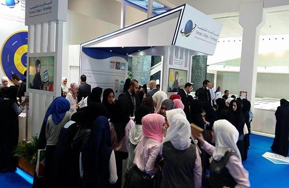 كلية الإمارات للتكنولوجيا تستقبل أكثر من 3000  زائر في « نجاح »