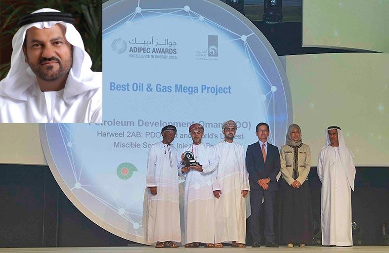 """جوائز """"أديبك 2015"""" تحتفي بالتميز والابتكار وأفضل الممارسات في قطاع الطاقة"""