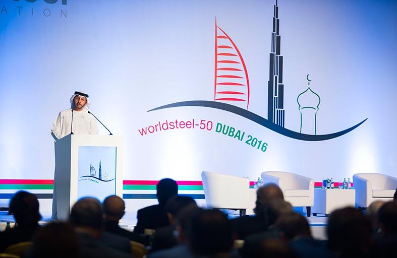 حديد الإمارات تشارك في افتتاح المؤتمر السنوي الخمسين «لرابطة الحديد والصلب العالميّة» في دبي