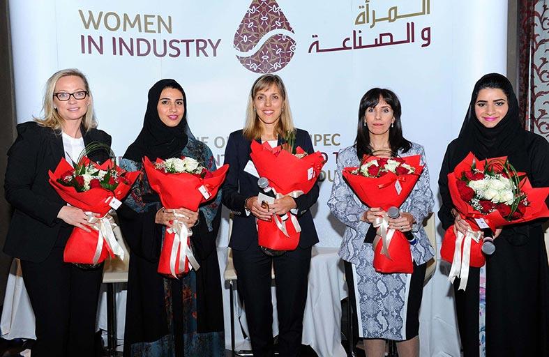 دور المرأة بالقطاع النفطي عنوان بارز في مؤتمر لأديبك