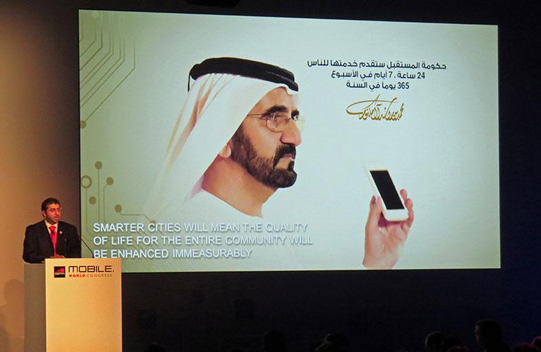 مجموعة اتصالات تستعرض قدرة قطاع الاتصالات على تحسين واقع المجتمعات