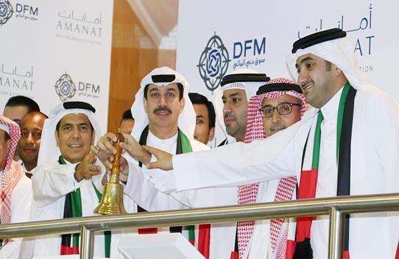 سوق دبي المالي تدرج أسهم أمانات القابضة كبوابة  للمستثمرين في قطاعي الرعاية الصحية والتعليم بمنطقة الخليج