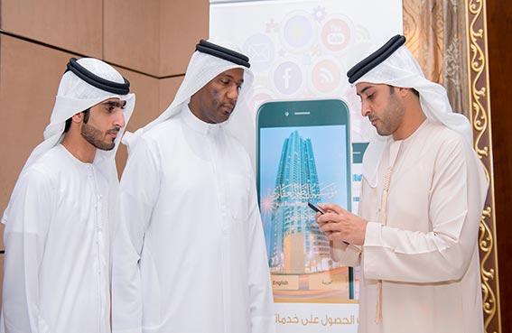 عبدالعزيز النعيمي يدشن تطبيقات الخدمات الذكية للتنظيم العقاري في عجمان
