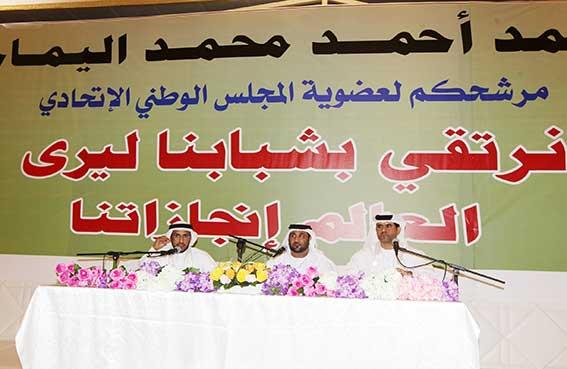 المرشح محمد اليماحي : الشباب والمرأة والمتقاعدون ركائز بناء المستقبل