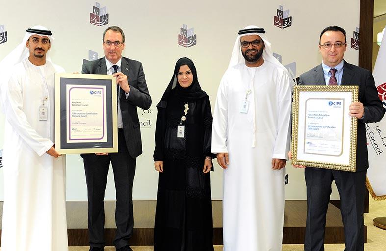 مجلس أبوظبي للتعليم يحصل على جائزة عالمية في نظم المشتريات