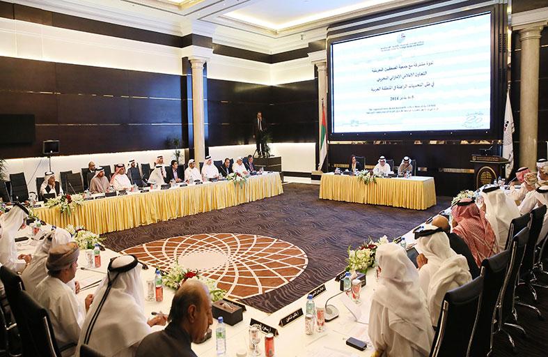 مركز الإمارات للدراسات ينظم ندوة التعاون الإعلامي الإماراتي البحريني