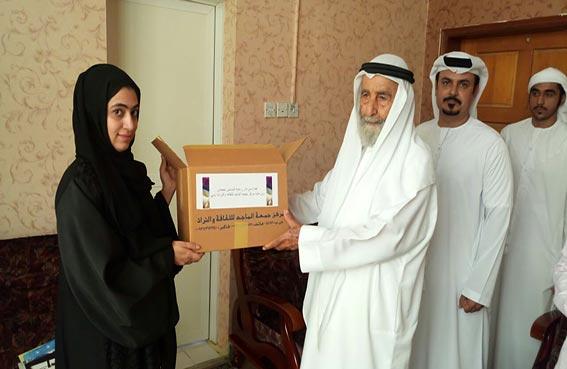 مركز جمعة الماجد يشارك في مبادرة