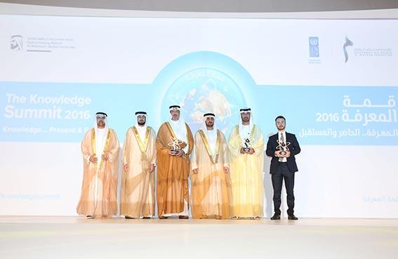 مكتوم بن محمد يشهد افتتاح قمة المعرفة 2016
