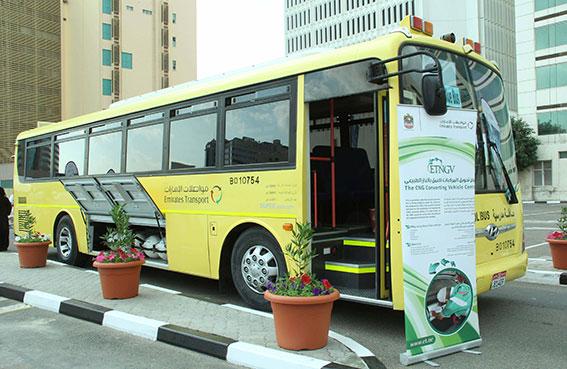 مواصلات الإمارات تشارك بنقل 400 من موظفيها ضمن مبادرة دوام بلا مركبات
