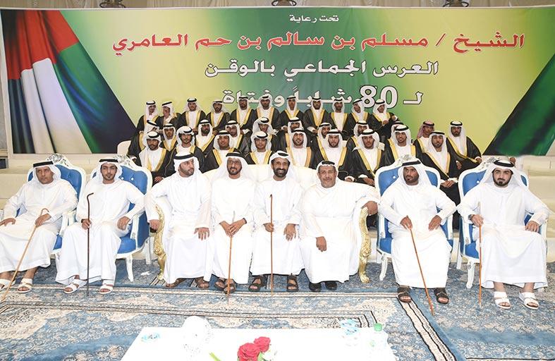 نهيان بن مبارك يحضر عرسا جماعيا لـ 80 شابا وفتاة في الوقن