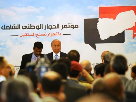هل تلبي نتائج الحوار تطلعات اليمنيين؟