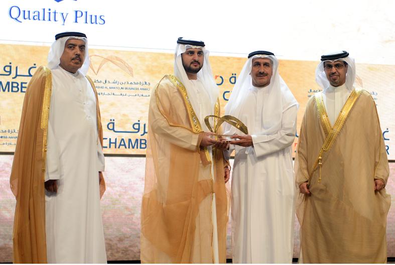 مكتوم بن محمد يكرم الشركات والمؤسسات الوطنية والأجنبية الفائزة بجائزة محمد بن راشد للأعمال في دورتها السابعة