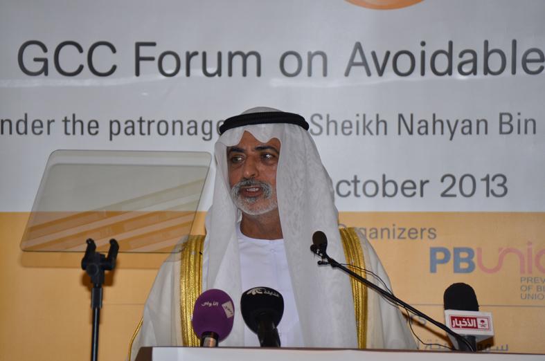 نهيان بن مبارك يفتتح المنتدى الخليجي الأول لمكافحة العمى
