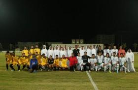 بدء منافسات بطولة المؤسسات الحكومية لكرة القدم بالشارقة