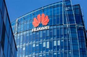 هواوي: القيود الأمريكية تقلص إيرادات وحدة الهواتف الذكية