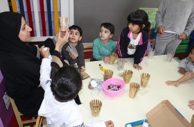 سيدات الشرقية والوسطى تفتح أبوابها للأطفال خلال الإجازة الصيفيّة