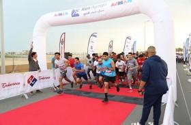 تكريم الفائزين بسباق عجمان للجري 2019