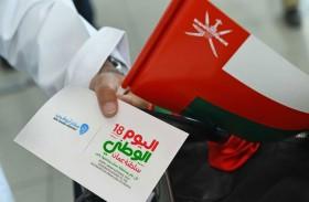 مطارات أبوظبي تحتفي باليوم الوطني العماني