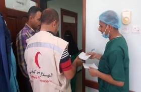 بدعم إماراتي.. مستشفى « المواسط » في تعز يواصل تقديم خدماته للمرضى