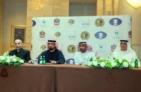 «كونغرس» المؤتمر الدولي لاتحاد الشطرنج ينطلق في أبوظبي غداً