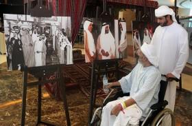 «ثقافي أم القيوين» ينظم معرض زايد رمز التسامح