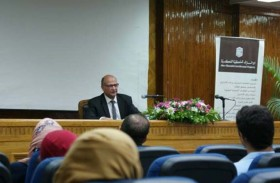 أبو غزالة وكلية الحقوق في جامعة القاهرة تنظمان ندوة حول حماية حقوق الملكية الفكرية