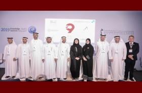إسلامية دبي تطلق منصة 509 بالتعاون مع أسواق