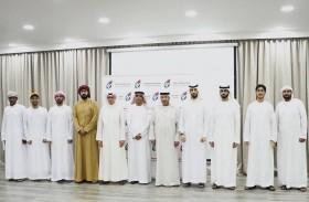 «تخيل نفسك سنة 2030» في  ورشة جمعية الإمارات